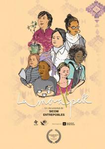 Banyoles: Projecció La Meva Pell @ Casal Cívic de Banyoles